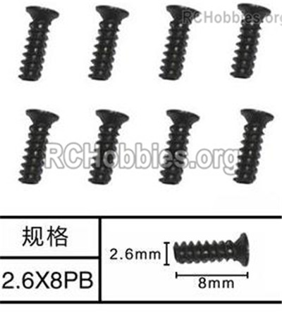 Subotech BG1525 Flat head screws.WLS008 Parts. With a size of M2.6X8PB. Total 8pcs.